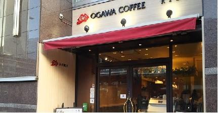 小川珈琲京都中央口店