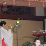 京都ゑびすー福笹授与