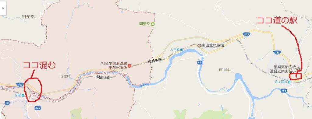 笠置町周辺地図