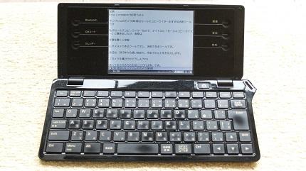 キングジムのポメラDM100はセールスコピーライターおすすめ活用ツール