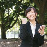セールスコピーライターになりたい人が仕事を獲得する方法